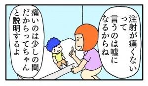 okusan47_3