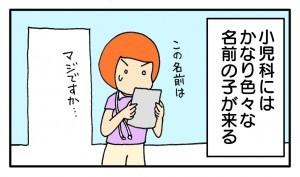 okusan48_2