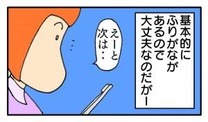 okusan48_3