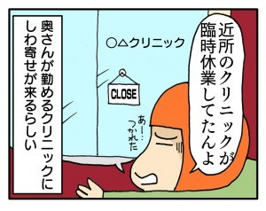 okusan49_4