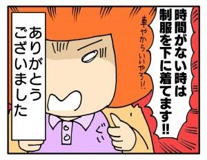 okusan50_4