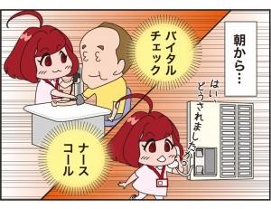 tskm37_ooisogashi02