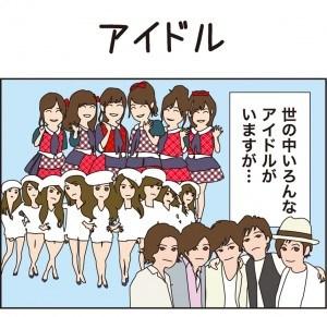 tskm39_idol01