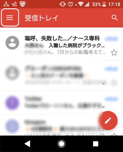 gmail_setting_sp1