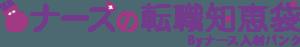 logo_chiebukuro