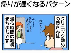 okusan53_1