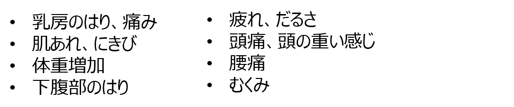 square_239118_98