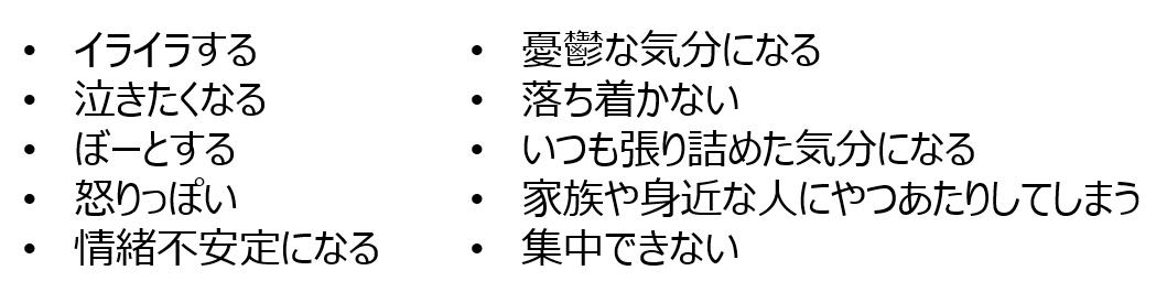 square_239118_99