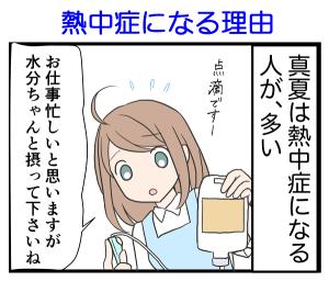 38話 (2)