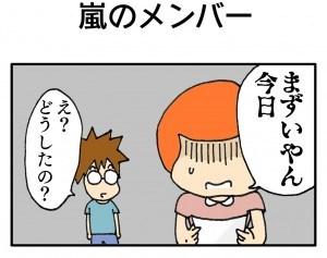 okusan59_1