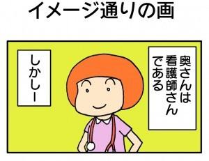 okusan60_1