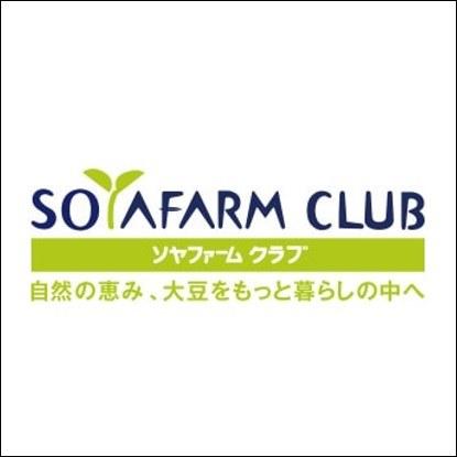 ソヤファームクラブ
