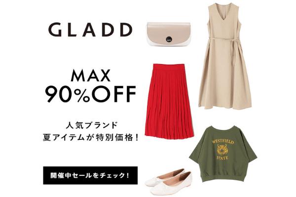 GLADD株式会社image